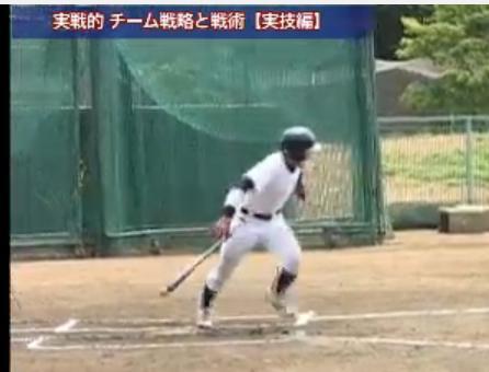 川村卓 実戦的打撃・守備練習法