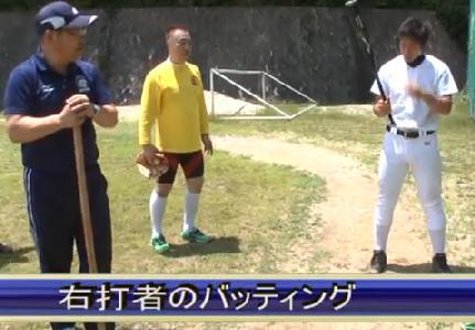 野球のバッティングにおける効果的な身体の使い方