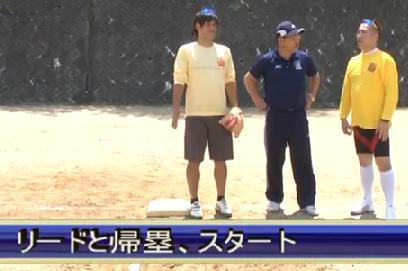 野球でケガをするケースの多い帰塁動作での注意点