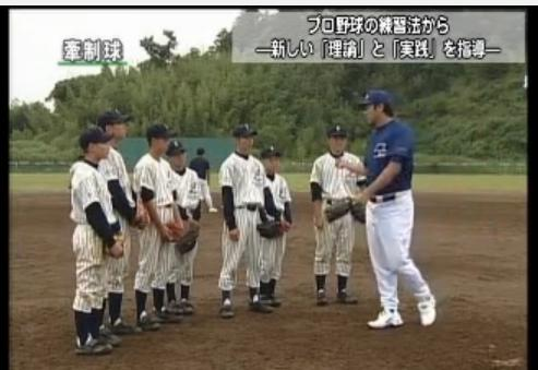 プロ選手による野球全般指導DVD