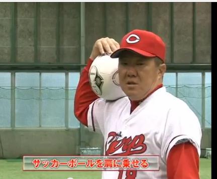 佐々岡投手サッカーボールでピッチング練習