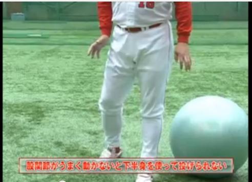 佐々岡投手バランスボールでトレーニング