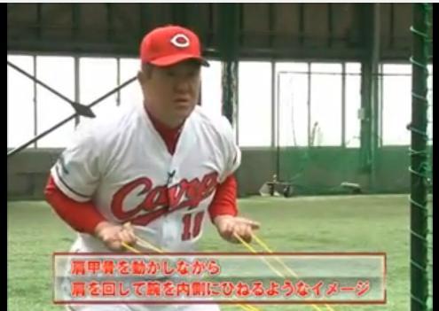 佐々岡投手肩甲骨を鍛えるチューブトレーニング