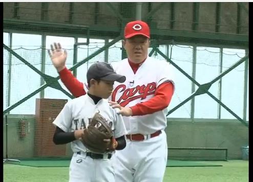 佐々岡投手の投球術DVD