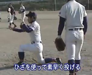 常葉学園橘軟式野球部 送球練習