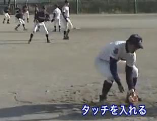 常葉学園橘軟式野球部 キャッチボール練習法