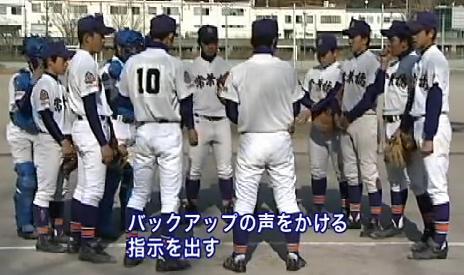 常葉学園橘軟式野球部 実戦練習