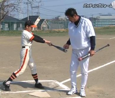 屋鋪要さんの野球指導DVD