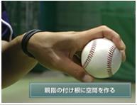 pitcherjoutatsu-koredehaitsumadetattemo