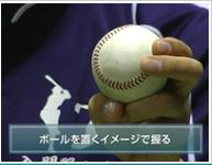 pitcherjoutatsu-kyuusokugaosokutemo