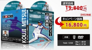 pitcherjoutatsu-last