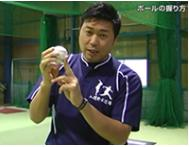 pitcherjoutatsu-mikatakaramohinshuku
