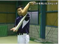 pitcherjoutatsu-powerganakunattabun