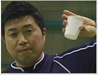 pitcherjoutatsu-taijikugafuantei