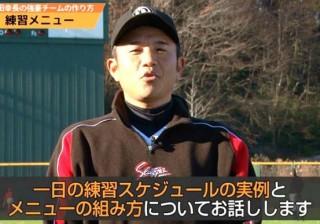 maedayukinaga-banner