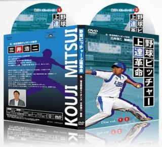 pitcher-joutatsukakumei2